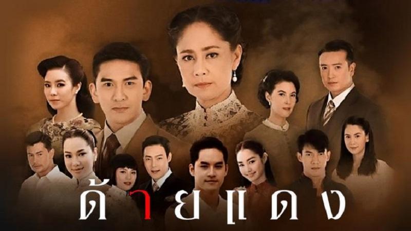Malimar TV Network | Thai TV, Lao TV, Khmer TV, and Hmong TV