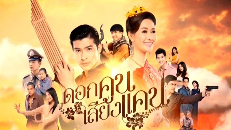 Malimar TV Network   Thai TV, Lao TV, Khmer TV, and Hmong TV