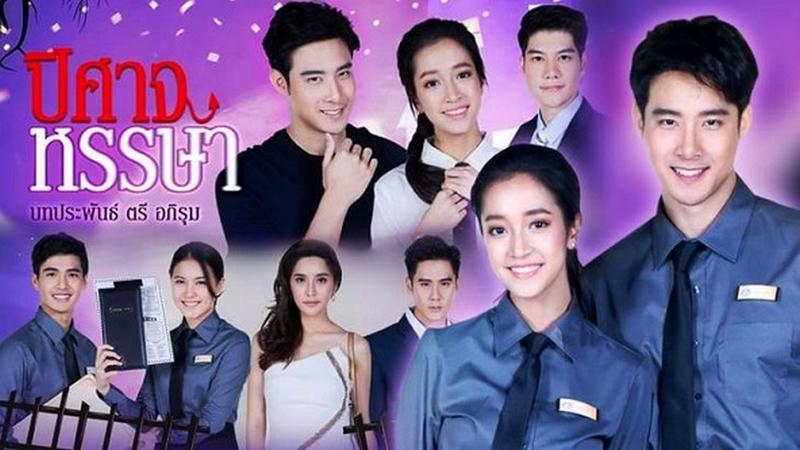 thai tv7 drama 2018