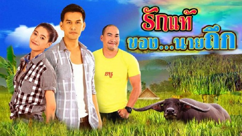 Malimar TV Network | Thai TV, Lao TV, Khmer TV, and Hmong TV