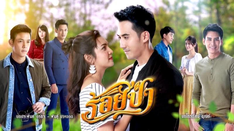thai tv global network