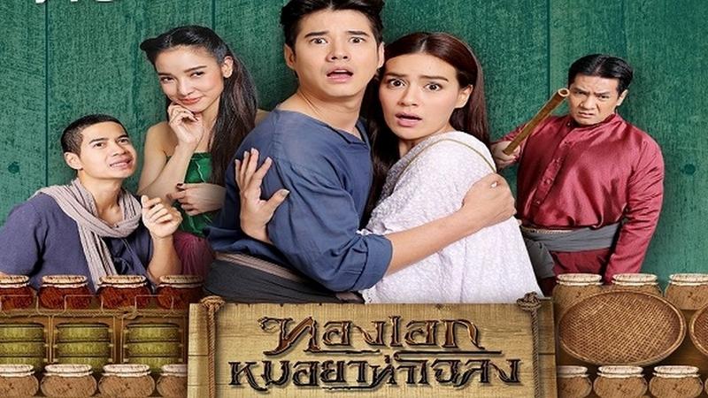 Thailand tv online ch7  Ch7HD  2019-03-12