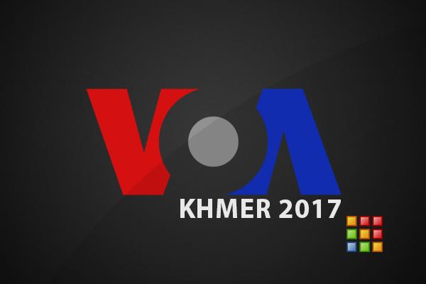 Khmer voa live